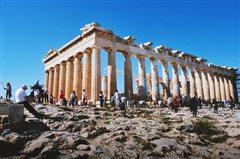 Χανιά - Αθήνα (με επιστροφή) από 49,93€